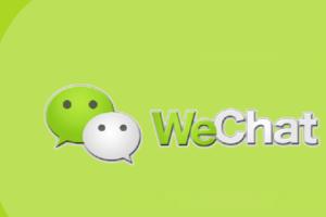 WeChats-Innovative