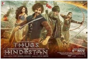 Hindostan movie