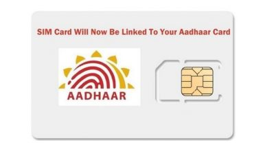 Link your Mobile Number to your Aadhaar Card